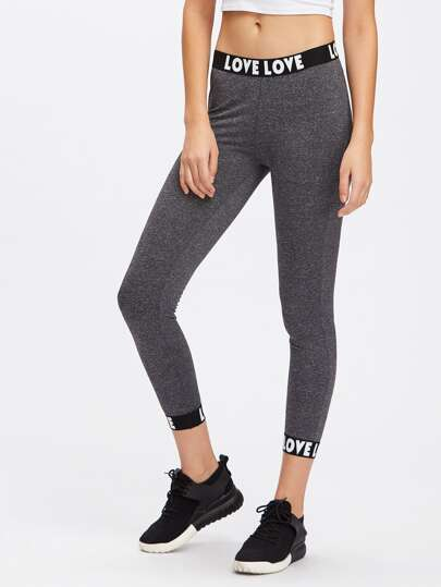 Printed Trim Heather Knit Leggings