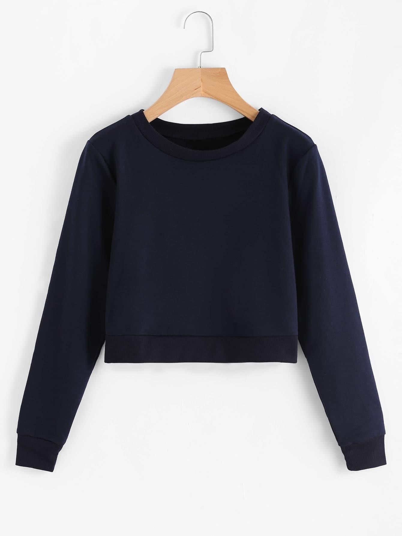 Ribbed Hem Basic Sweatshirt