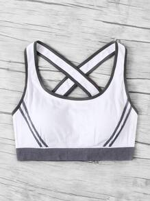 Cross Back Contrast Piping Sports Bra