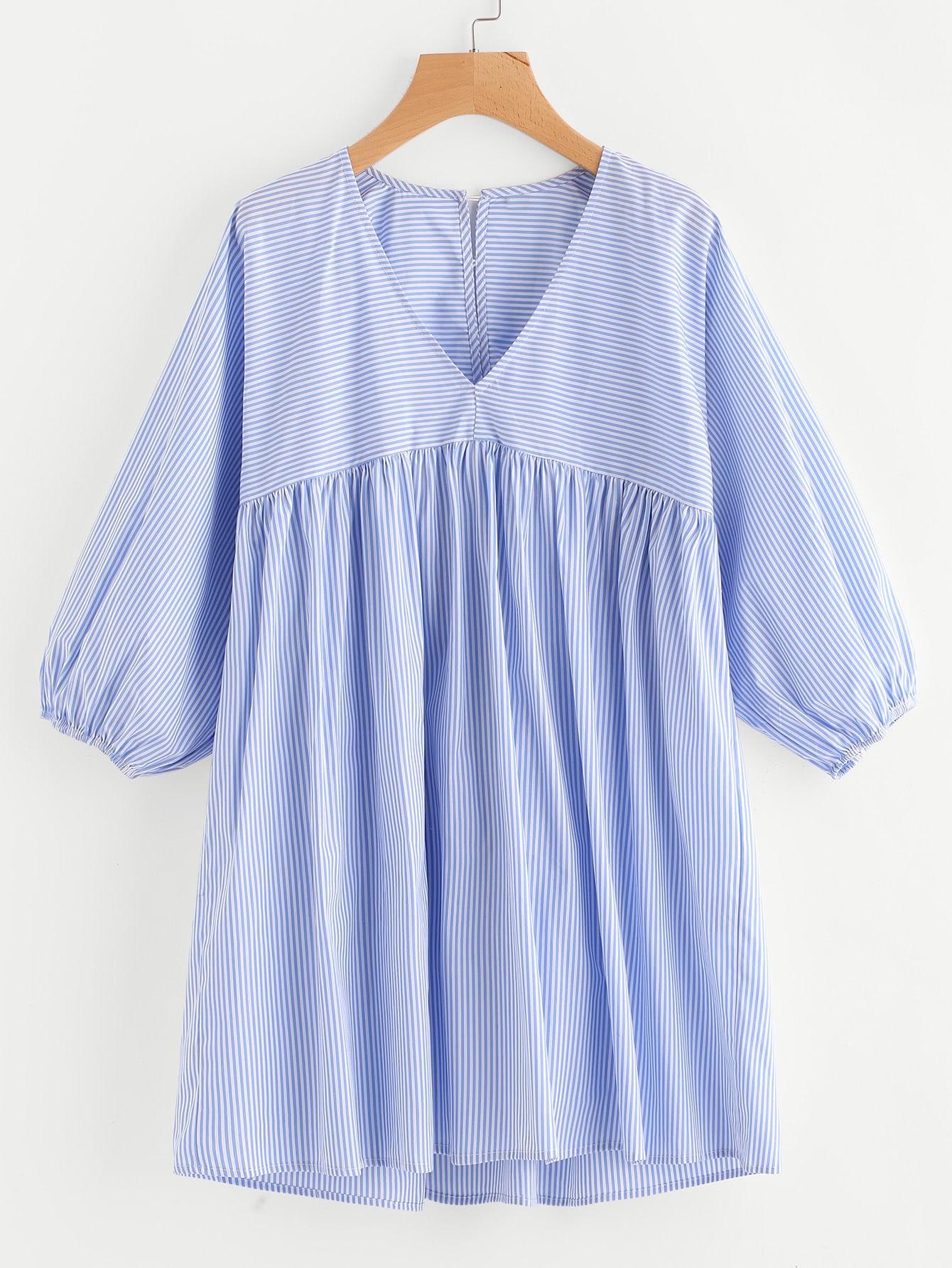 Lantern Sleeve Mixed Stripe Smock Dress