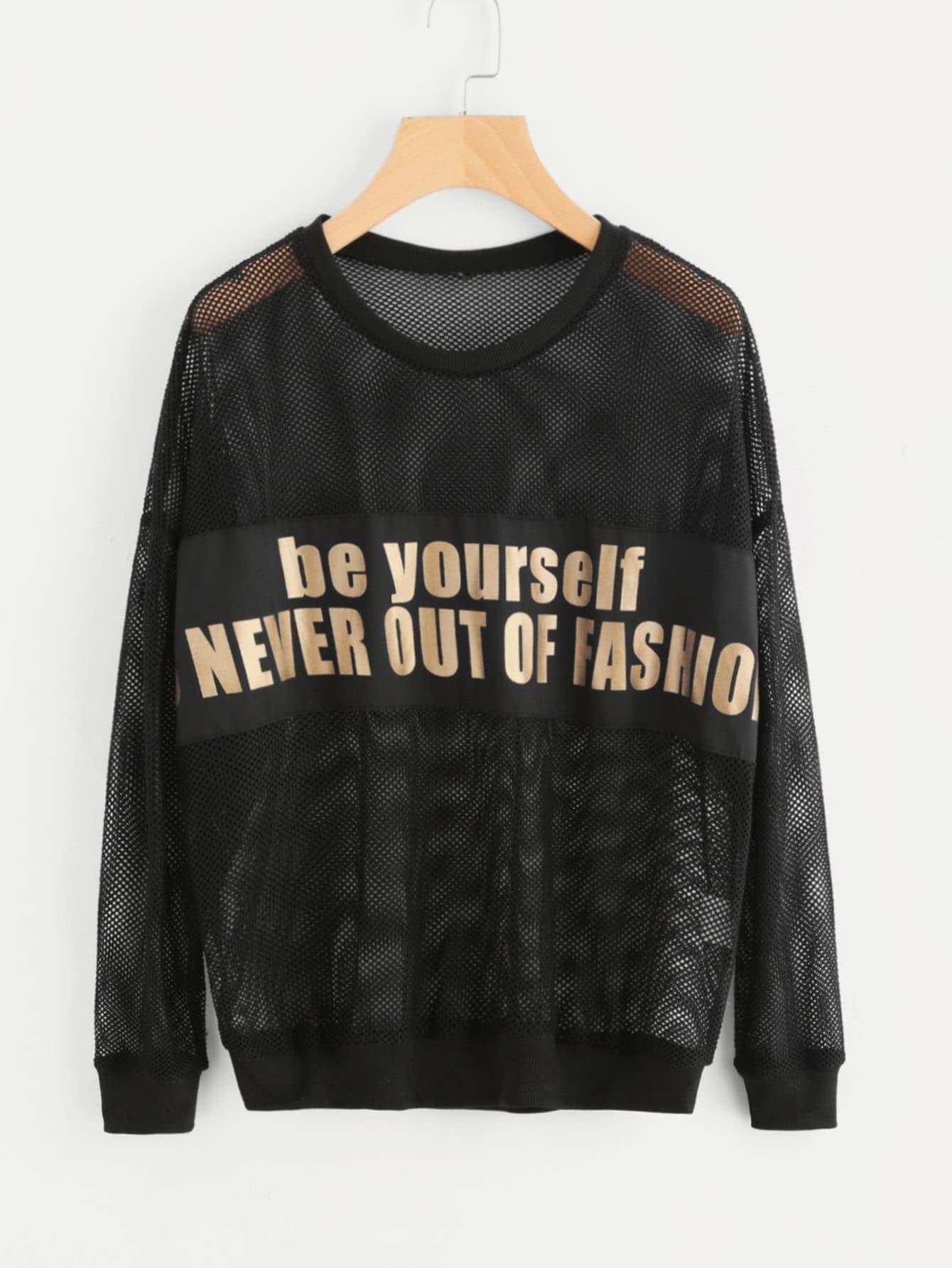 Slogan Print Fishnet Sweatshirt slogan print drop shoulder sweatshirt