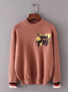 Sweater brodé imprimé fleuri avec des plis