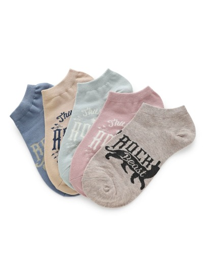 Slogan Print Invisible Socks 5 Pairs