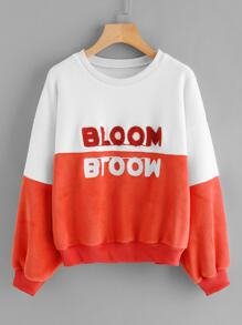 Two Tone Flock Embroidered Fleece Sweatshirt