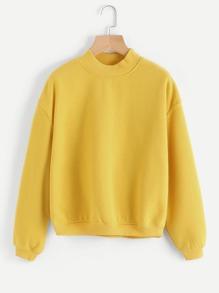 Ribbed Trim Drop Shoulder Sweatshirt