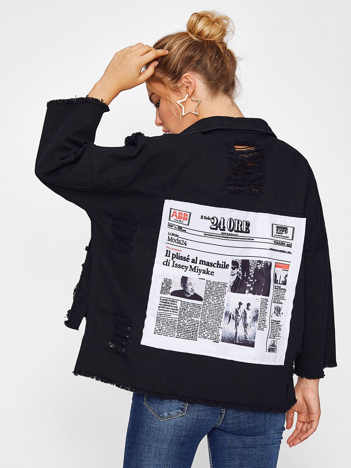 Drop Shoulder Patch Back Distressed Jacket hooded drop shoulder patch sweatshirt