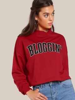 Bloggin\' Sweatshirt RED