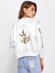 Satin Ribbed Trim Embroidered Jacket