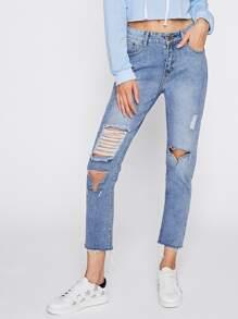 Frayed Hem Ripped Skinny Jeans