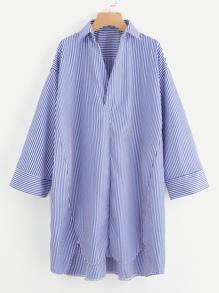 Contrast Striped Drop Shoulder Dip Hem Dress