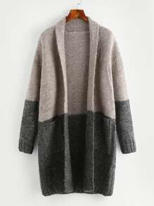 Contrast Ribbed Knit Longline Cardigan