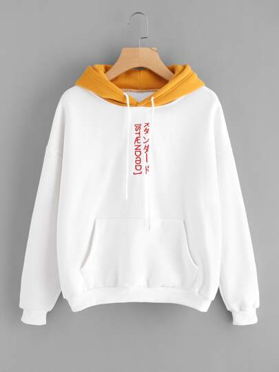 Contrast Hooded Embroidered Sweatshirt