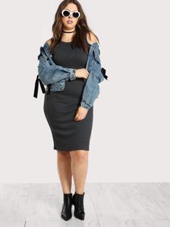 Cold Shoulder Quarter Sleeve Ribbed Dress GREY