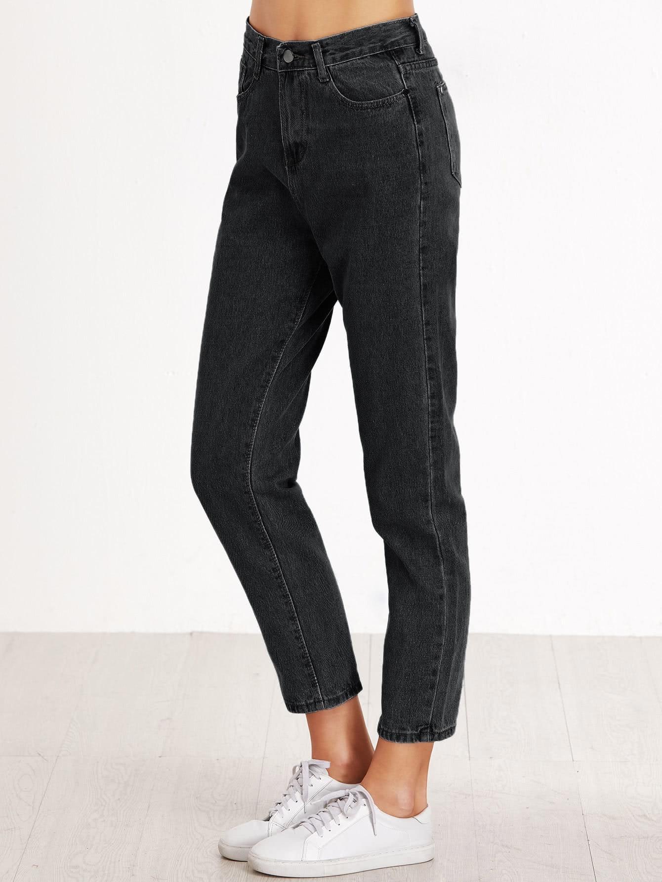 High Waist Crop Loose Jeans