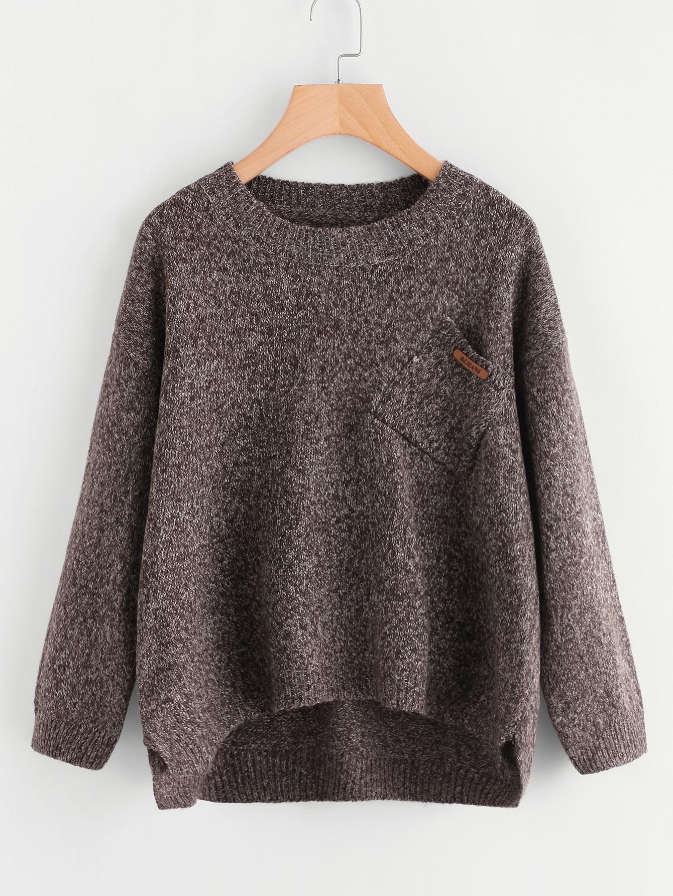 Space Dye Drop Shoulder Dip Hem Jumper drop shoulder checkered hem heathered sweatshirt