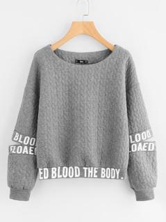 Drop Shoulder Cut Sleeve Quilted Sweatshirt