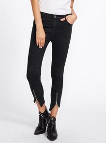 Zip Up Frayed Hem Skinny Jeans