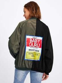 Two Tone Patch Back Oversized Bomber Jacket