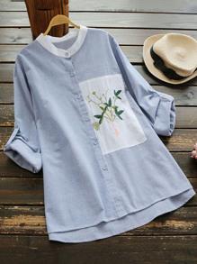 Embroidered Patch Striped Dip Hem Side Split Shirt