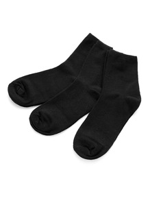 Minimalist Cotton Ankle Socks