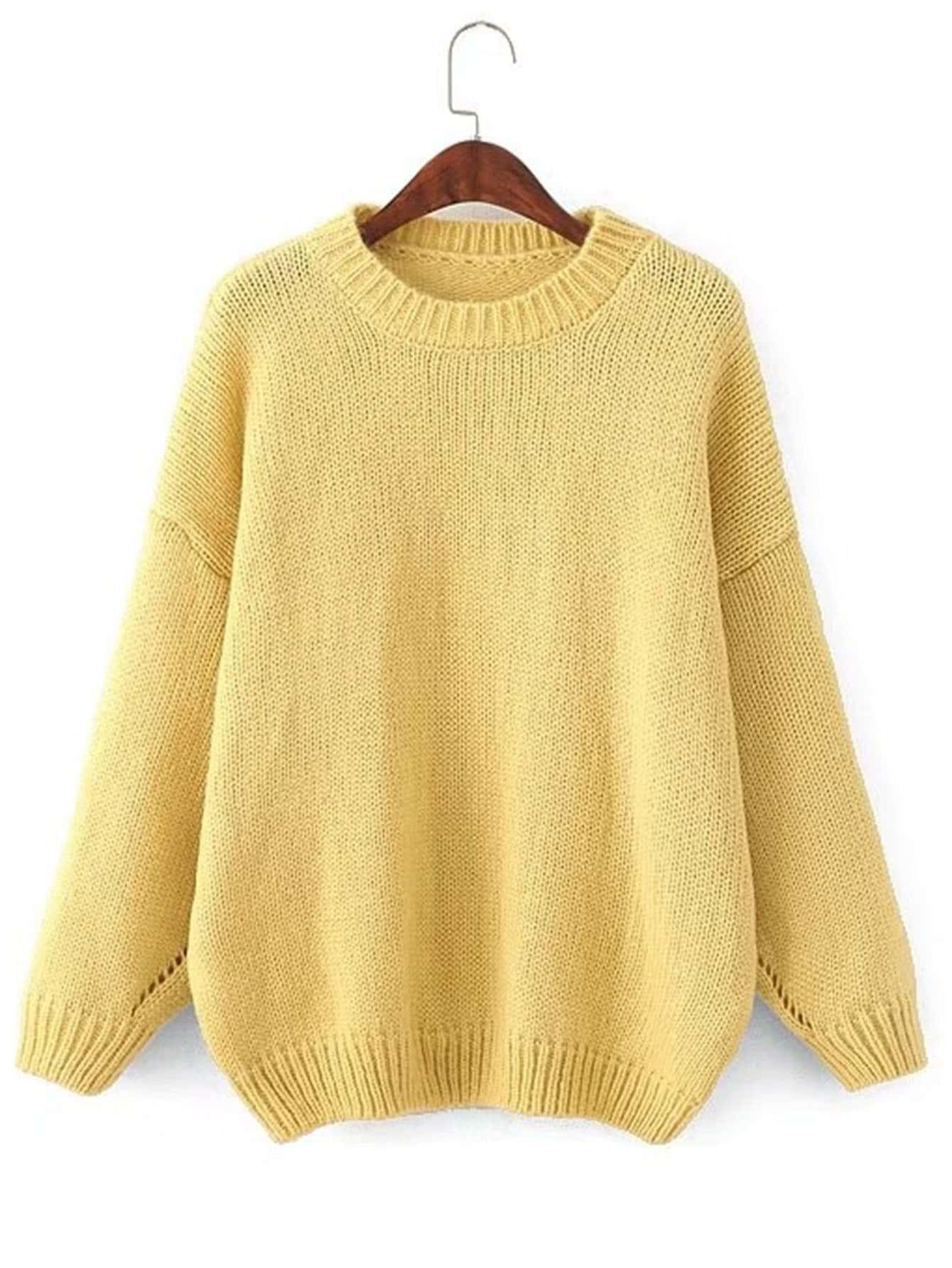 Ribbed Trim Drop Shoulder Sweater