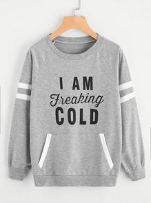 Varsity-Striped Letter Print Sweatshirt