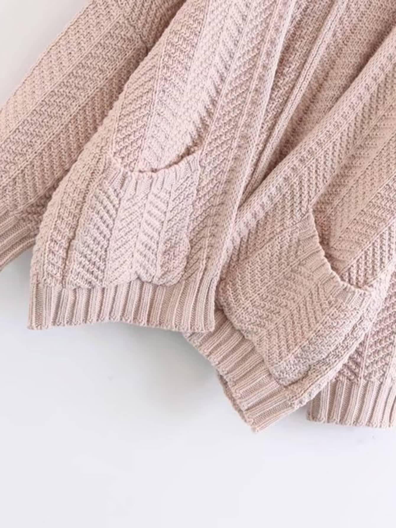 Open Front Drop Shoulder Sweater Coat