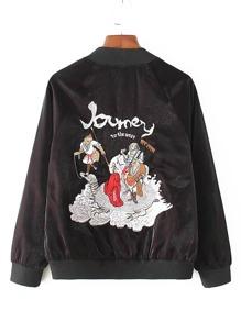 Jacke mit Stickereien hinten, Raglanärmeln und Reißverschluss