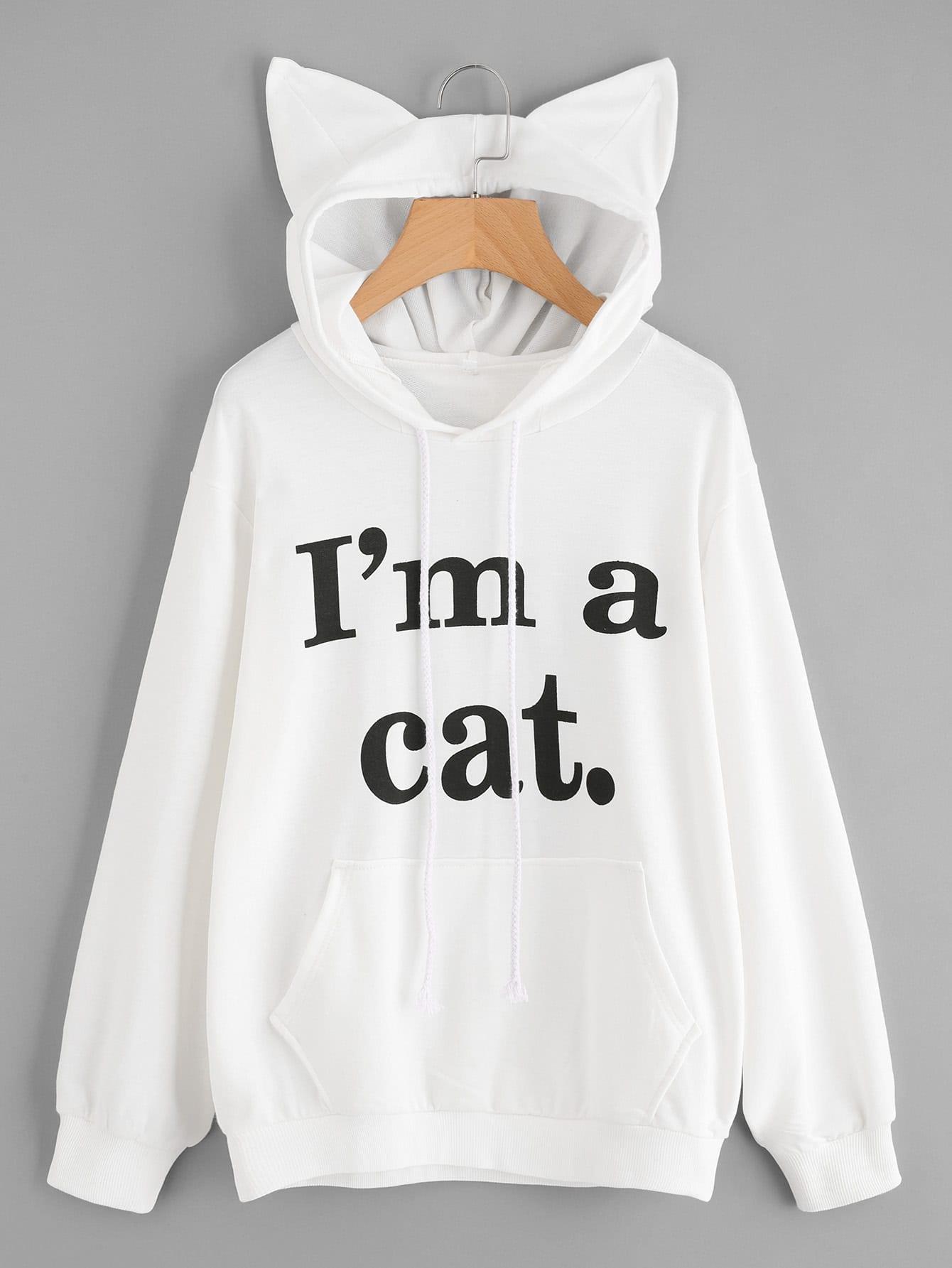 Slogan Print Cat Ear Marled Hoodie