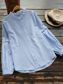 Vertical Striped Frill Trim Shirt