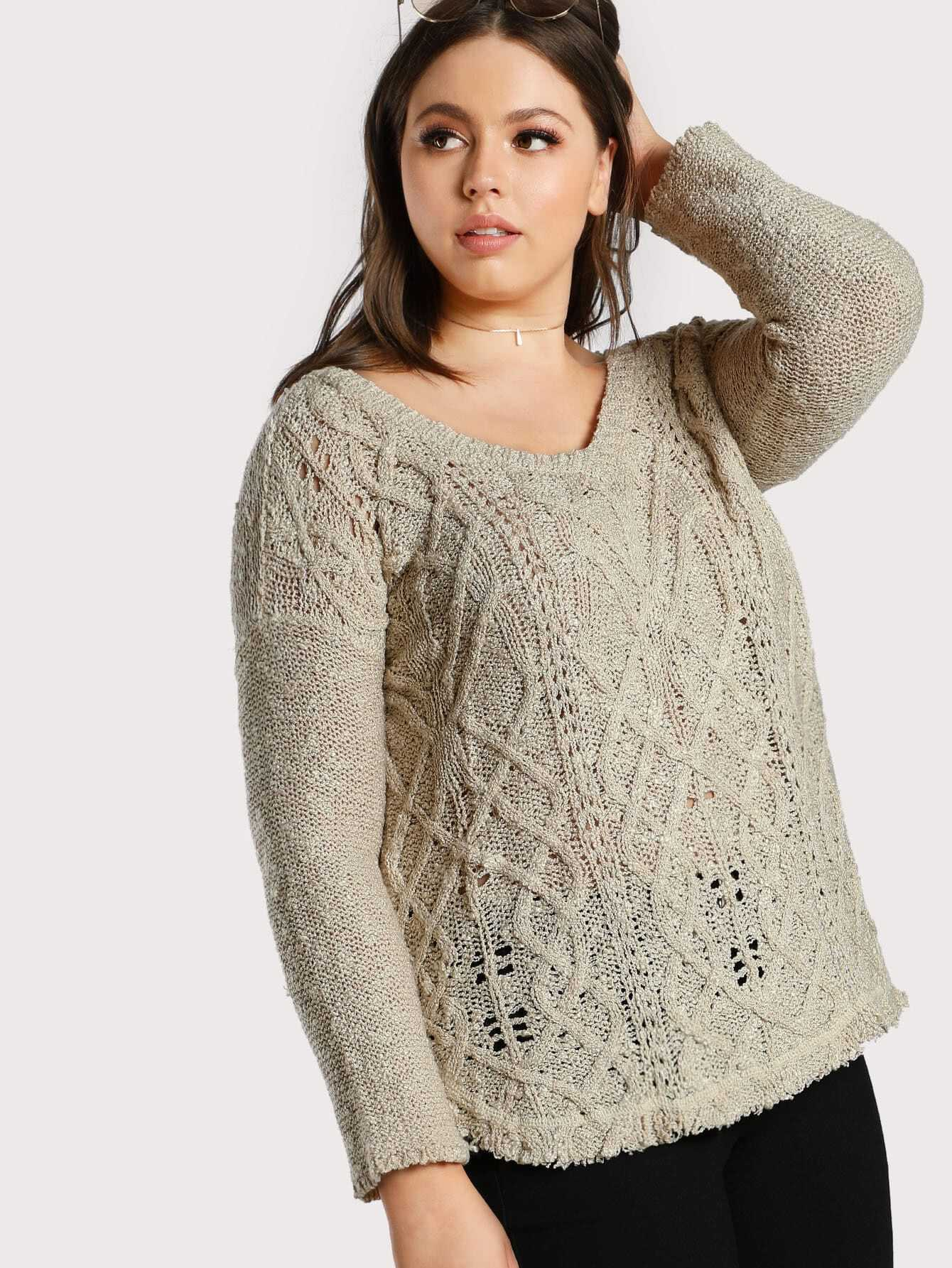 Distressed Hem Knitted Sweater TAUPE