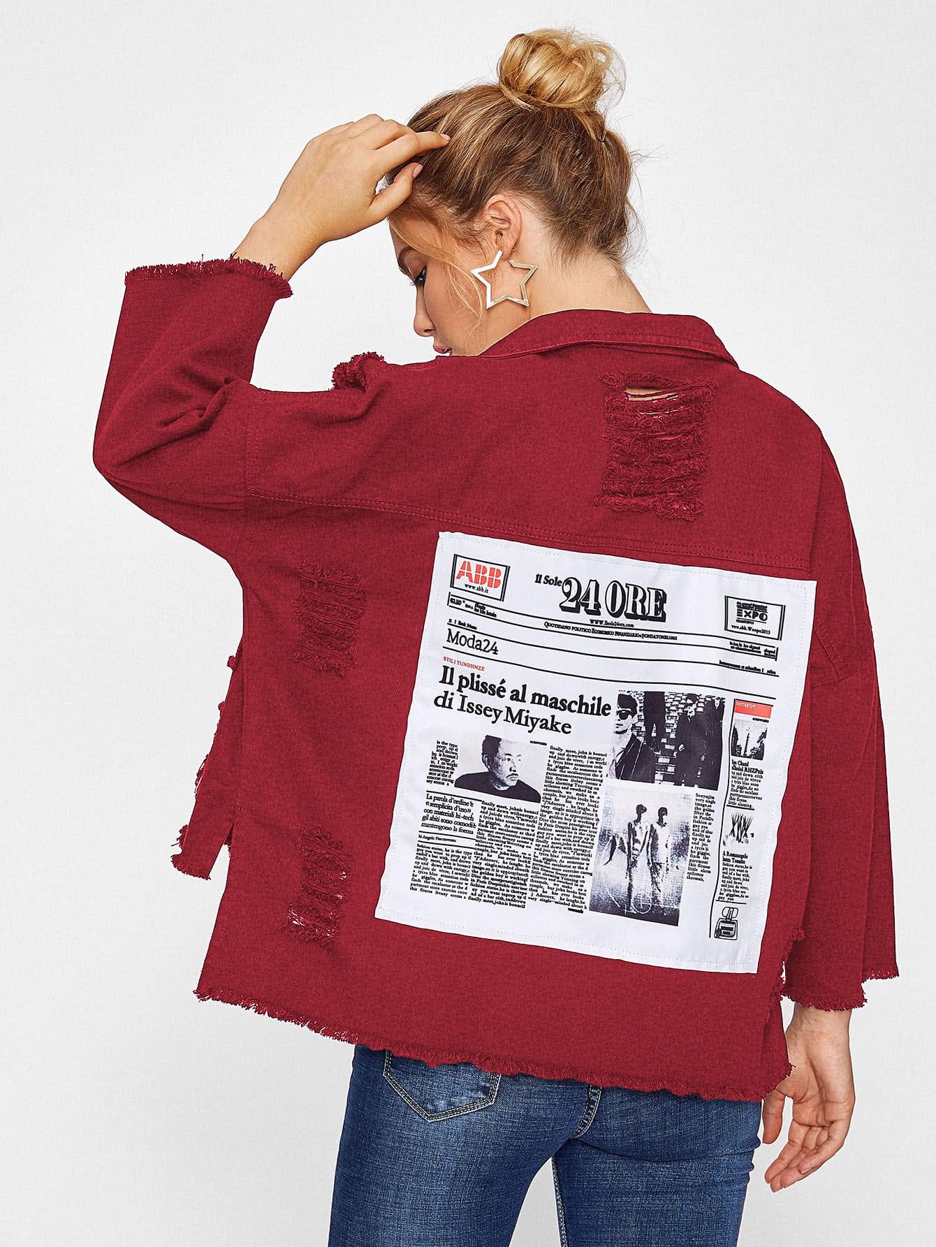 Drop Shoulder Patch Back Distressed Jacket