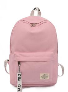 حقيبة الظهر متكونة من خيش ذات جيب أمامها
