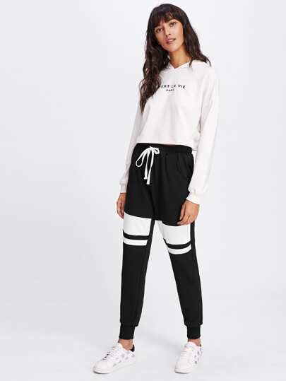 Contrast Striped Drawstring Sweatpants