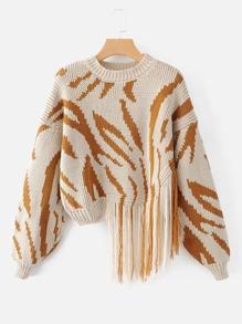 Fringe Detail Zebra Asymmetrical Sweater