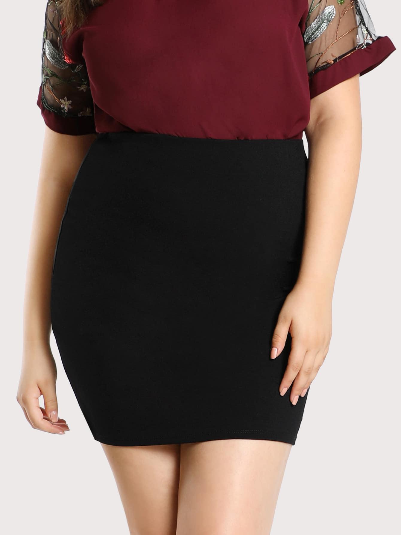 Image of Elastic Waist Jersey Skirt
