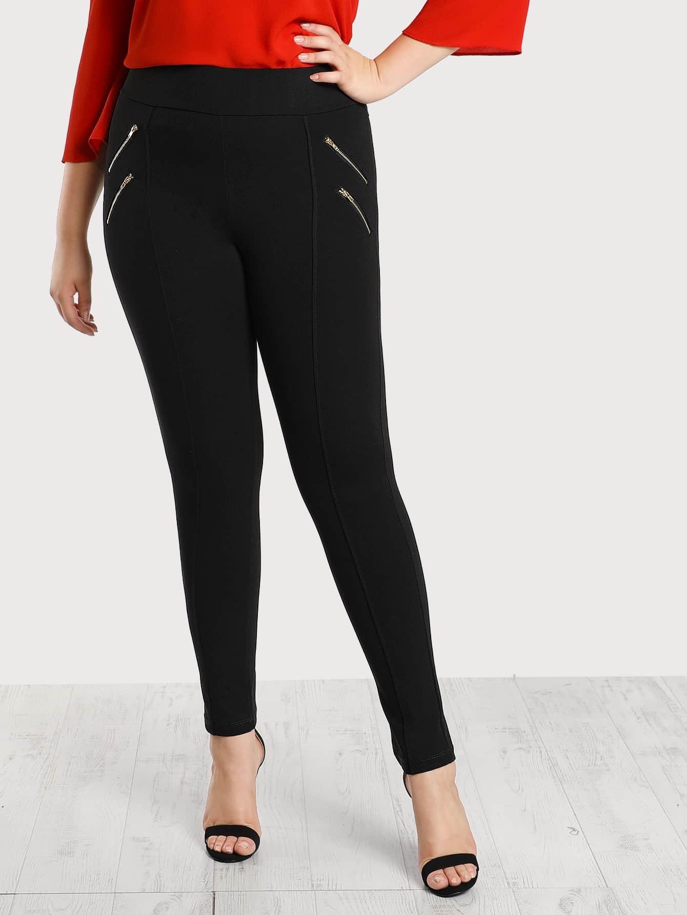 Image of Zip Detail Skinny Pants