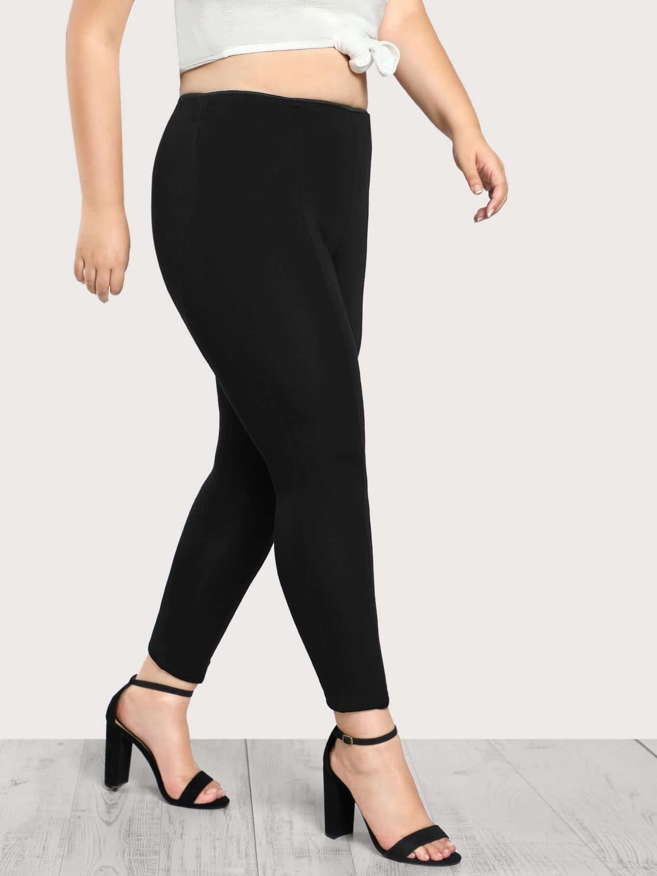 High Rise Piped Skinny Pants high rise coated skinny pants
