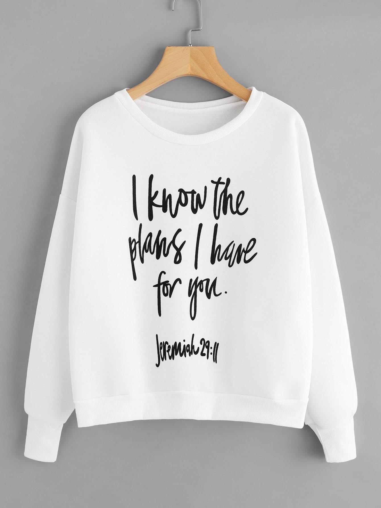 Slogan Print Sweatshirt
