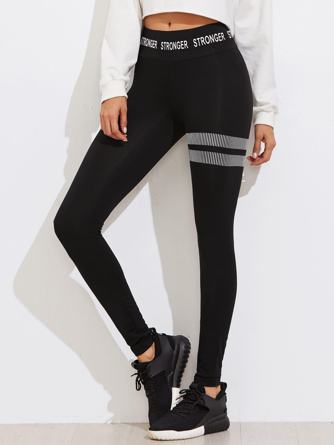 Printed Wide Waistband Leggings knit wide waistband leggings