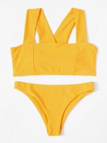 Wide Strap Bikini Set