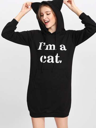 Cat Ear Hooded Slogan Print Sweatshirt