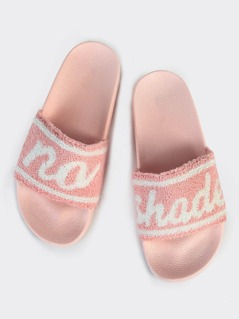 No Shade Band Fabric Slides BLUSH