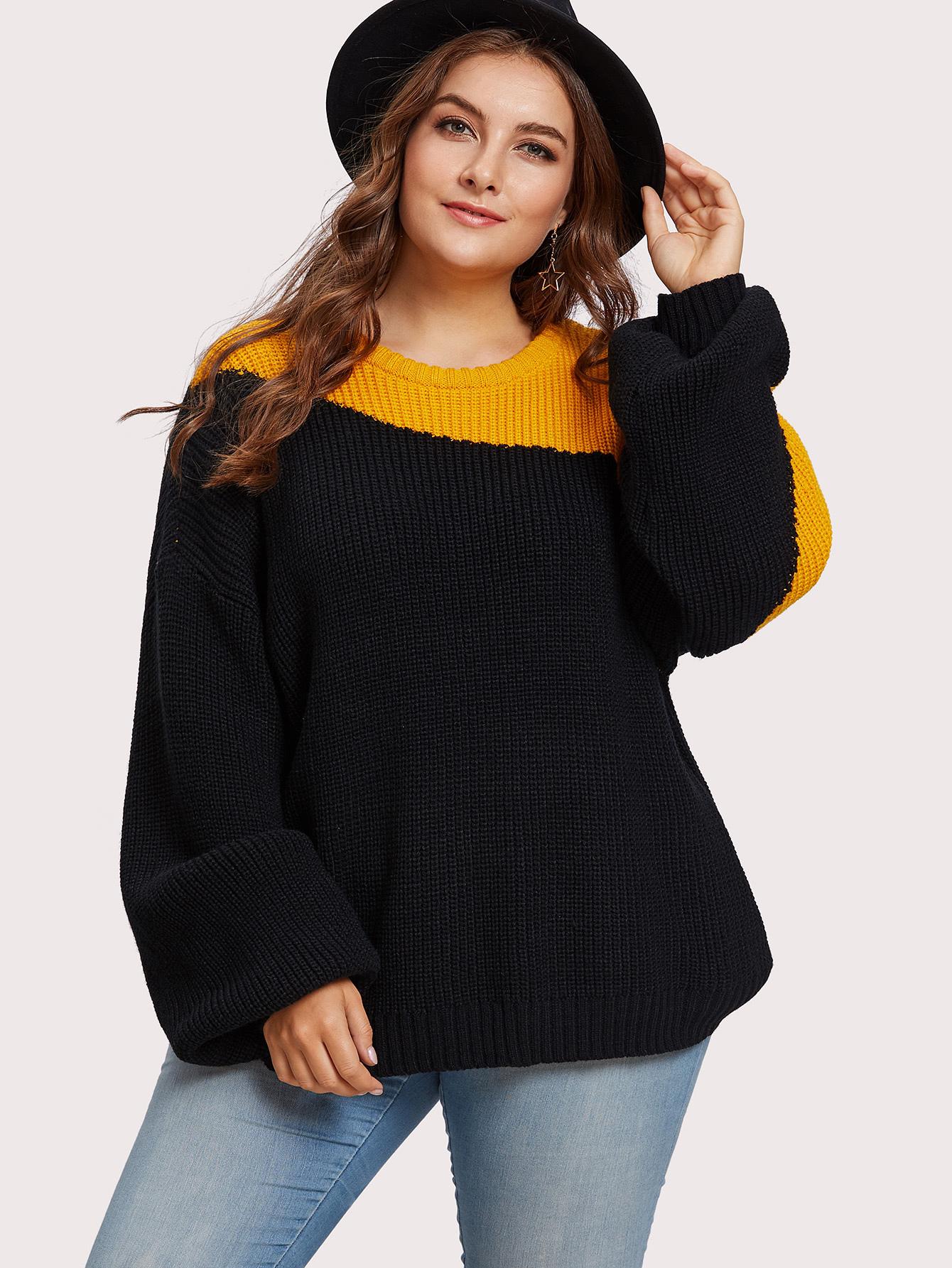 Two Tone Exaggerated Sleeve Sweater bebe confort соски из силикона широкое горлышко 6 24 мес 2 шт