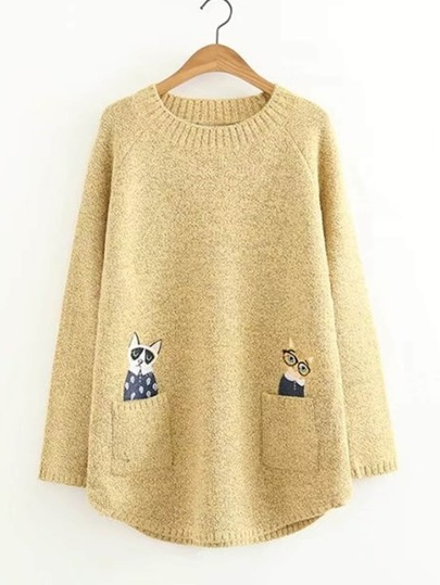 Cat Embroidery Dolphin Hem Sweater Dress
