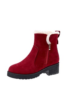 Round Toe Side Zipper Scrub Boots