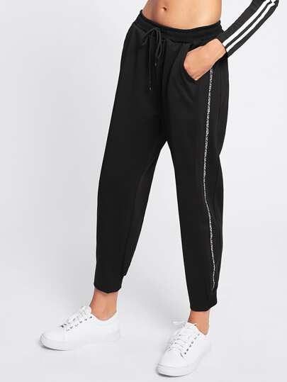 Contrast Tape Side Drawstring Waist Pants