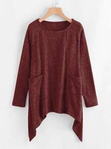 Asymmetrical Hem Knit Sweater