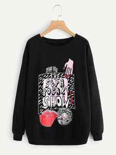 Mixed Print Drop Shoulder Sweatshirt