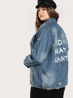 Distressed I Do What I Want Denim Jacket DENIM